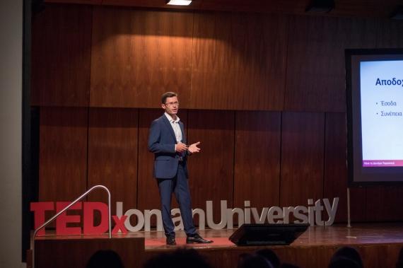 Πως να βρείτε την τέλεια δουλειά | Κάνε τη Δευτέρα Παρασκευή | TEDx IonianUniversity