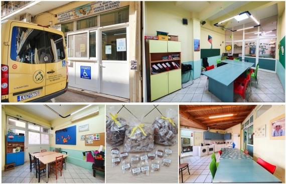 4+1 Κέντρα Δημιουργικής Απασχόλησης στην Κέρκυρα