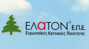 H Έλατον φέρνει τα ξύλινα σπίτια στην Κέρκυρα
