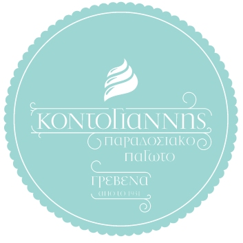 To Παραδοσιακό Παγωτό Κοντογιάννης στην Κέρκυρα μας αποχαιρετά
