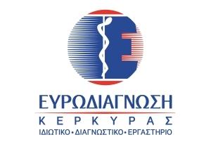 Εβδομάδα ευαισθητοποίησης κατά του καρκίνου στην Ευρωδιάγνωση Κέρκυρας