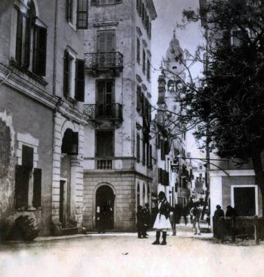 Το καντούνι του Αγίου Σπυρίδωνος και τμήμα της Κοφινέτας τη δεκαετία του 1850