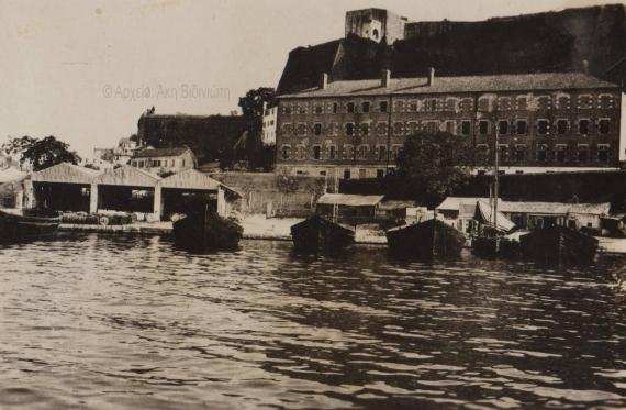 Μερική άποψη Παλαιού Λιμανιού και Νέου Φρουρίου τη δεκαετία του ΄20