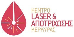 To πρώτο πιστοποιημένο Κέντρο Laser & Αποτρίχωσης στην Κέρκυρα είναι γεγονός