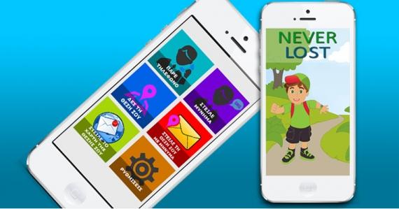 Βράβευση μαθητικής Κερκυραϊκής εφαρμογής Neverlost σε παγκόσμιο επίπεδο