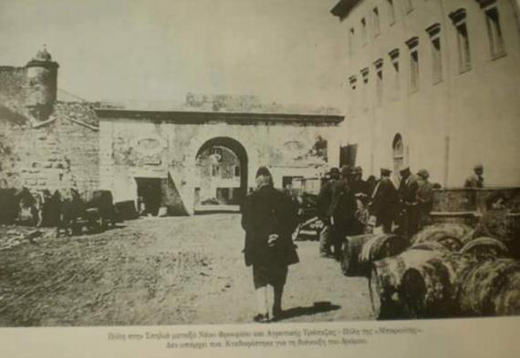 Οι Πύλες της παλαιάς πόλης της Κέρκυρας