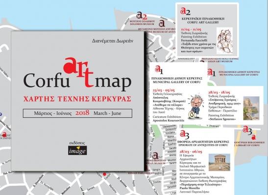 Corfu Art Map: Χάρτης τέχνης Κέρκυρας