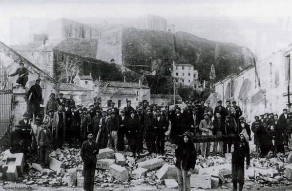 14 Σεπτεμβρίου 1943: βομβαρδισμός της πόλης της Κέρκυρας από τους Γερμανούς