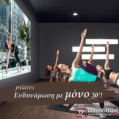Class Virtual: H ψηφιακή επανάσταση στο γυμναστήριο μόνο στο Oxygen plus
