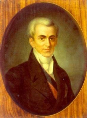 Η Κέρκυρα στον αγώνα του 1821 και η σχέση της με τη Φιλική Εταιρεία