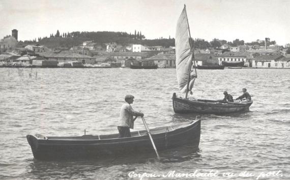 Αλιεία: Η βασική πηγή εισοδήματος στο Μαντούκι τα παλιά χρόνια και η δεξιοτεχνία τους