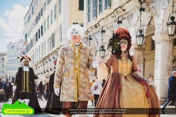 Άρωμα Βενετίας στο Καρναβάλι της Κέρκυρας. Φωτογραφίες και Βίντεο 2019