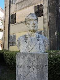 Ναπολέων Ζαμπέλης: ένας μεγάλος ευεργέτης της Κέρκυρας από την Λευκάδα