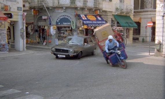 Σκηνή γυρίσματος από Γαλλική ταινία στο Πεντοφάναρο το 1980