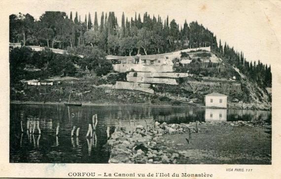 Άποψη από το Κανόνι της Κέρκυρας στο παρελθόν