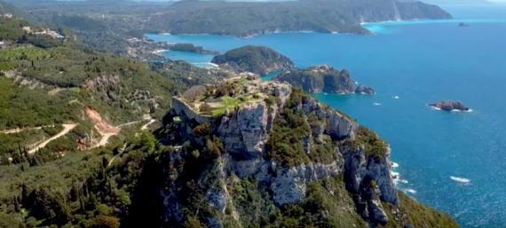 Το Αγγελόκαστρο της Κέρκυρας από ψηλά σε ένα μαγευτικό βίντεο