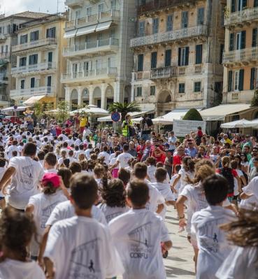 Δωρεάν συμμετοχή σε όλους τους μαθητές στον 2ο Ημιμαραθώνιο Κέρκυρας