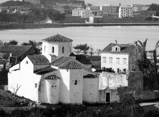 Άποψη του ναού των Αγίων Ιάσονα και Σωσίπατρου το 1886