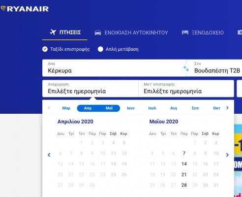 Ryanair: αρχές Μάη 2020 ξανά πτήσεις για Κέρκυρα και το κοινό της
