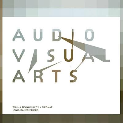 Δημιουργικός Κόμβος Τεχνών: ερευνητικό έργο του Ιονίου Πανεπιστημίου και οι προοπτικές