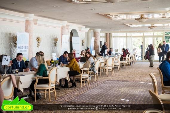 H μεγαλύτερη Ημέρα Καριέρας Ξενοδοχείων Κέρκυρας στο Corfu Palace