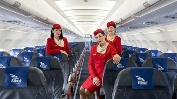 Εllinair: Νέες Πτήσεις από Κίεβο και Αγία Πετρούπολη προς Κέρκυρα για το 2020