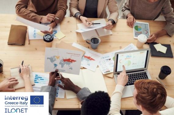 Έργο Ilonet: Γραφεία Μεταφοράς Τεχνολογίας και Τεχνογνωσίας