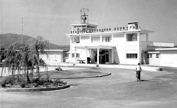 Το Διεθνές αεροδρόμιο της Κέρκυρας το 1969