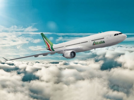 Alitalia: Καλοκαιρινές πτήσεις Ρώμη-Κέρκυρα από 04 Ιουλίου 2021
