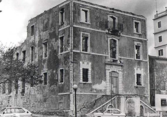 Η Ιόνιος Ακαδημία στα τέλη του 20ου αιώνα