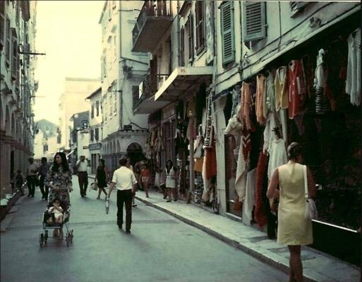 Η οδός Νικηφόρου Θεοτόκη εν έτει 1972