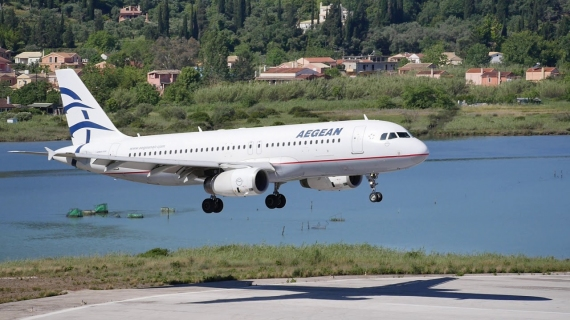 Aegean: Τέσσερις νέες πτήσεις Gatwick προς Κέρκυρα, από 17 Μαΐου 2021