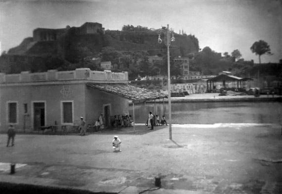 Το Λιμεναρχείο στο Παλαιό Λιμάνι την περίοδο του 1960