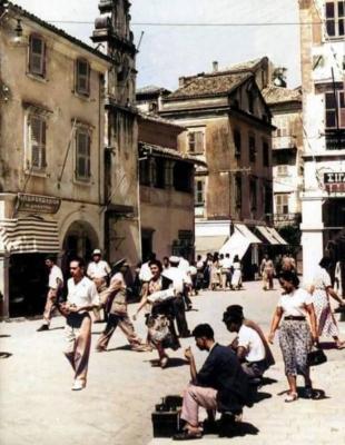 Λούστροι στην Πίνια εν έτει 1960