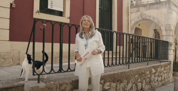 Oι ξεναγοί της Κέρκυρας παρουσιάζουν τη δουλειά τους σε ένα βίντεο