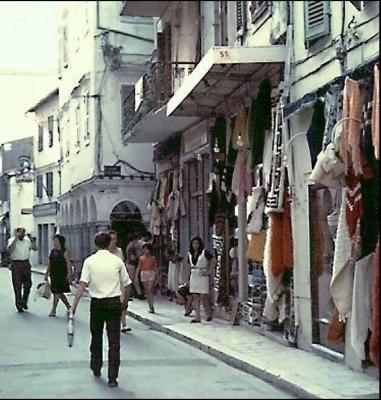 Καθημερινή σκηνή στην οδό Νικηφόρου Θεοτόκη εν έτει 1969