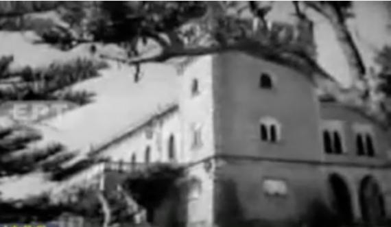 Σκηνές από την Κέρκυρα το 1930 μέσα από το φακό της ΕΡΤ