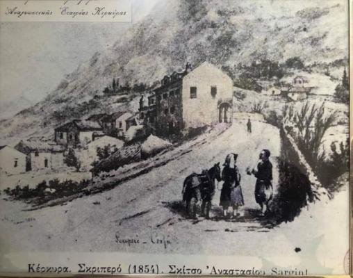 Το χωριό Σκριπερό τη χρονολογία 1854