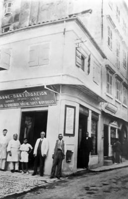 Τμήμα της οδού Ευγενίου Βουλγάρεως την περίοδο του Μεσοπολέμου