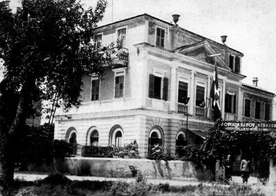 Το Δημόσιο Καπνεργοστάσιο στη Γαρίτσα στη Μεσοπολεμική περίοδο